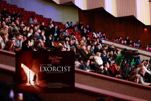 Casting revealed for The Exorcist at the Theatre Royal