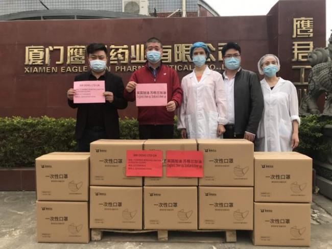 The Scottish  Chinese Overseas Business Association has donated vital supplies to  Glasgow hospitals treating coronavirus patients